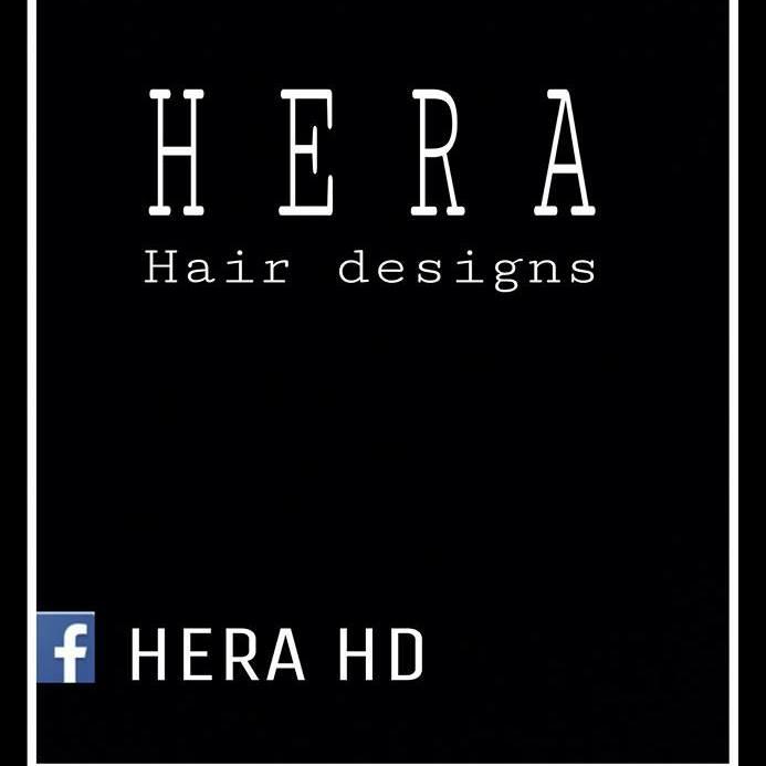 Logo Hera HD
